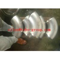 Buy cheap ASTM A815 UNS31803 GR2205 Duplex Stainless Steel Welded Elbow 90deg LR DN600 SCH40S product