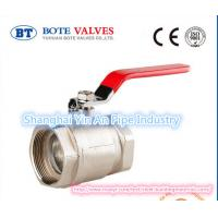 Buy cheap BT1001 Air Pressure Relief Valve Brass ball valve PN30 1/4-4 from wholesalers