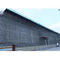 Buy cheap High Bearing Capacity Bridge And Tunnel Construction Scaffolding Hot Galvanized Surface from wholesalers