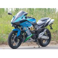 Buy cheap H2 Racing Street Sport Motorcycles CBB 250cc ZongShen Air Cooled Engine from wholesalers