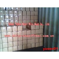 Buy cheap Steel Fiber for Concrete from wholesalers