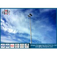 Buy cheap 3M - 30M High Mast Outdoor Flood High Mast Light Pole with Hot Dip Galvanized from wholesalers