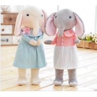 Buy cheap Popular Sweet Cute Stuffed Elephant Animal Toy 11cm For Girls Birthday Doll from wholesalers