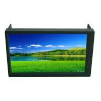 "Buy cheap High Brightness 6.95"" 2 DIN VGA Touch Screen LED Monitor with AV2 Reverse Camera First for Car PC from Wholesalers"