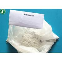 Buy cheap Effective Oral Winstrol Anabolic Steroid Stanozolol Powder CAS 10418-03-8 from wholesalers