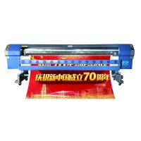 Buy cheap New 2021 high speed konica 512i solvent flex banner printer 4 heads 8 heads km512i flex banner printing machine from wholesalers