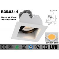 Buy cheap 10 Watt Soft Modern Interior LED Spot Downlights Hotel Recessed LED Downlights from wholesalers