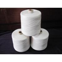 Buy cheap Modal / cotton blended yarn from wholesalers