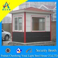 Buy cheap Manufactured Sentry booth made in china from wholesalers