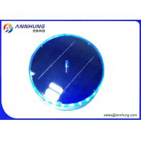 Buy cheap Yellow High Efficiency Solar Airport Lighting For Taxiway Lighting from wholesalers