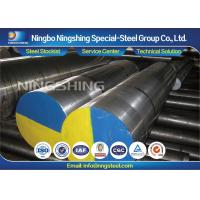 Buy cheap ASTM A681 AISI A2 Tool Steel Round Bar , Cold Work Tool Steel for Making Cutting Tools from wholesalers