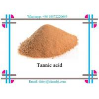 Buy cheap Brown Powder Tannic Acid Natural Vitamin Powder Pentacyclic Triterpenes Cas 1401-55-4 from wholesalers