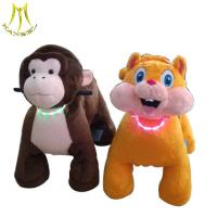 Buy cheap Hansel  plush four-wheel scooter in mall ride on horse toy pony from wholesalers
