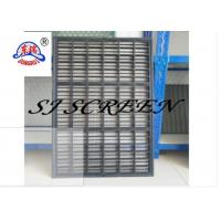 Buy cheap Solid Filter Shale Shaker Mesh Screen , Shaker Screen Mesh Square Hole Shape product