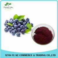 Buy cheap Hot Selling Blueberry Extract 99% Pterostilbene Powder CAS NO:537-42-8 from wholesalers