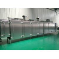 Buy cheap Continuous Auto Peanut Processing Machine Nut Roasting Equipment Strong Cooling product