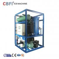Buy cheap Edible Grade Ice Tube Machine For Cooling Cola And Orange Juice 5000kg Capacity Per Day from wholesalers