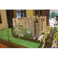 Buy cheap Architectural Miniature model  With Ho Scale Figures,3d miniature building model from wholesalers