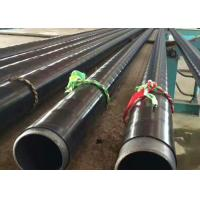 Buy cheap API 5L SSAW spiral welded pipe , carbon steel tubing with anti corrosion coating product