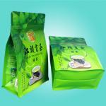 Buy cheap food bag / flat bottom gusset bag /  stand up zipper bag / tea bag manufacturer from wholesalers