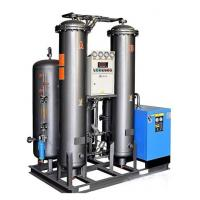 Buy cheap Small Nitrogen Plant from wholesalers