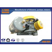 Buy cheap HC-40S Rotary Air Blower , DN32 wastewater aeration blower 0.75KW from wholesalers