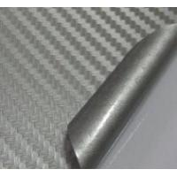 Buy cheap 3D Carbon Sticker from wholesalers