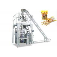 Buy cheap Automatic Biscuit Packaging Machine, Vertical Form Fill Seal Packaging Machines from wholesalers