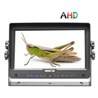 Buy cheap AHD 7 Inch Rear View Split Quad Monitor from wholesalers