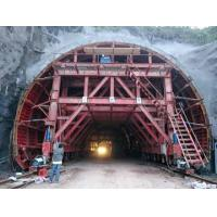 Buy cheap Lining Formwork, Tunnel Formwork System With Hydraulic Cylinder from wholesalers