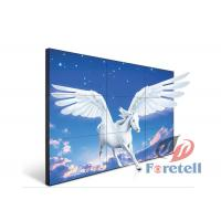 Buy cheap 9 Screen Video Wall Digital Signage , Commercial Video Wall Media Player 250 Power from wholesalers
