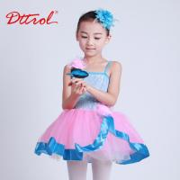 Buy cheap Dttrol children elegant ballet performance costumes with ribbon and barette D032003 from wholesalers