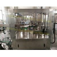 Buy cheap Plastic Screw Cap Mineral Water Filling Machine Small Scale Equipment Line from wholesalers