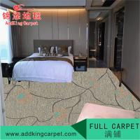 Buy cheap washable hotel room carpet rug factory china living room carpet carpet mill  ADLU001 from wholesalers