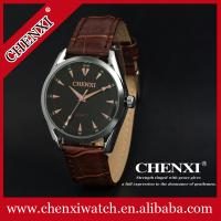 Buy cheap Branding Watches CURREN Charming Stainless Steel Caseback Watches Man Wholesale Price Quartz Leather Watches from wholesalers