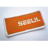 Buy cheap Embroidery Badge Customizable Iron On Patches Garment Accessories from wholesalers