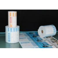 Buy cheap thermal paper for movie ticket product