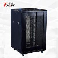 Buy cheap Half 19 Inch  Radiation Protection High Standard Server Rack Network Cabinet from wholesalers