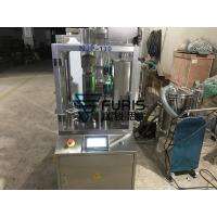 Buy cheap Small Hard Capsule Filling Machine For Filling Liquid Oil Pallet Small Capsule Into Big Capsule For Pharma Industry from wholesalers