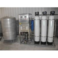 Buy cheap Industrial RO Water Purifier Plant Water Treatment Equipment Low Noise from wholesalers