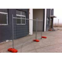 Buy cheap NO dig Temp Fence Panels Free Standing 2.1m*2.4m construction security panels mesh 45mm*120mm*4.00mm dia from wholesalers