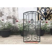 Buy cheap Mosaic Classical Wrought Iron Glass Agon Filled 15.5*39.37 Size Oval Shaped from wholesalers