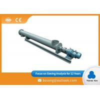 Buy cheap Seamless Spiral Screw Conveyor  High Strength Stainless Steel Auger Conveyor from wholesalers
