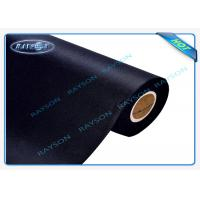 Buy cheap UK Standard Bs5852 Black Flame Retardant Nonwovens For Sofa / Mattress from wholesalers