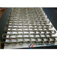 Buy cheap Stainless Steel Horseshoe Mesh Conveyor Belt, for Heavy Goods Conveyor from wholesalers