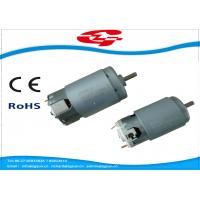 Buy cheap 18000rpm 400W Permanent Magnet DC Motor Carbon Brush For Kitchen from wholesalers