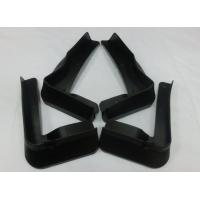 Buy cheap Honda Car Rubber Mud Guards Replacement For Honda Jade Spare Use from wholesalers