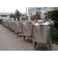 Buy cheap 1000L Round SUS 304 Stainless Steel Tank For Cooling Storage Fresh Milk from wholesalers