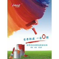 Buy cheap Building Silicone Elastomeric Roof Coating, Liquid Silicone Based Roof Coating from wholesalers