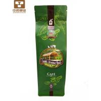 Buy cheap Ten Color Printing Ziplock Mylar Packaging Coffee Bags , Brown Paper Custom Coffee Bags from wholesalers